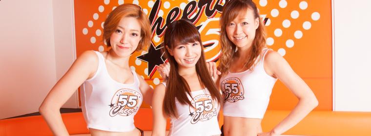 Cheers 55ってどんなお店?
