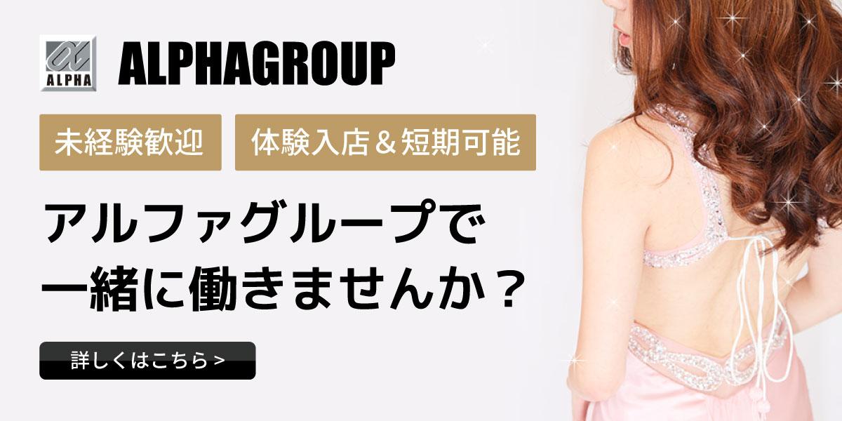 藤沢アルファグループ写真2