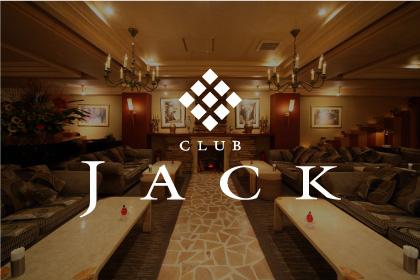 Club Jackのアイキャッチ画像