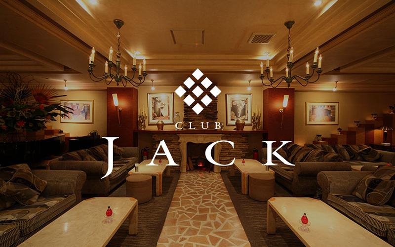 JACK、QUEENの営業について
